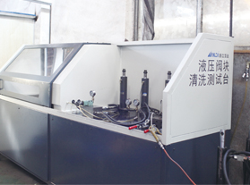 Manifold block testing machine