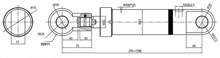 HSG single acting engineering hydraulic cylinder 50mm bore size drawing